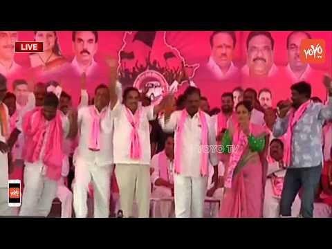 Sai Chand Dance With TRS MLA's | KTR LIVE | Kalwakurthy Praja Ashirvada Sabha | Telangana | YOYO TV