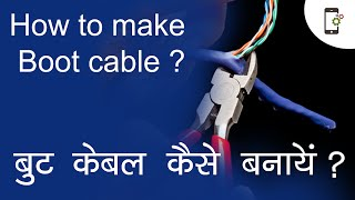 How to Make Boot  Cable for Android