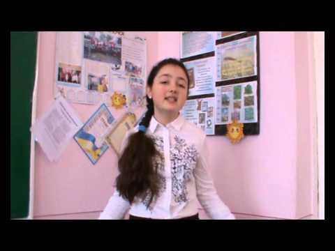 Мамедова Діана поезія Л.Українки «Казка про Оха-чудотвора».