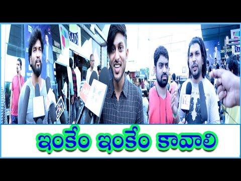 Geetha Govindam Movie Genuine Public Talk | Vijay Devarakonda | Rashmika Mandanna |  TVNXT Hotshot