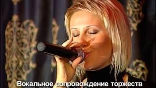 видео Вокал Воронеж