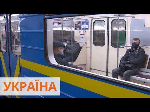 Возобновление работы метро в Киеве и Харькове: реакция пассажиров и работников