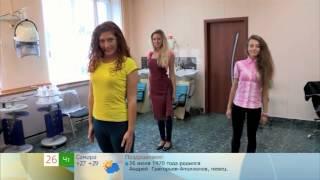 Утренняя Гимнастика Ника Вишневская 1 канал Доброе Утро. Ласточка!