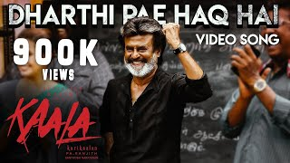 Dharthi Pae Haq Hai - Video Song | Kaala Karikaalan (Hindi) | Rajinikanth | Pa Ranjith
