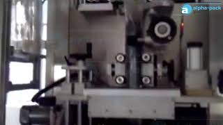 Automatic Sleeve Wrapping Labeling Machine APTB 200 with Steam Tunnel for Quare Bottle A