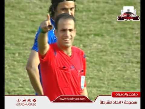 ملخص و اهداف مباراة سموحة 1 - 1 اتحاد الشرطة |  الدوري المصري