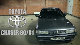 Идеальный первый авто за 100к. TOYOTA CHASER 80