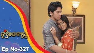 Nua Bohu | Full Ep 327 | 1st August 2018 | Odia Serial - TarangTV