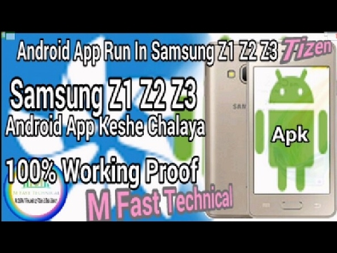 Android App Run In Tizen Samsung Z1,Z2,Z3 New Tricks 2018 100% Working Real Proof
