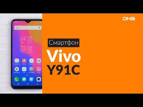 Распаковка смартфона Vivo Y91C / Unboxing Vivo Y91C