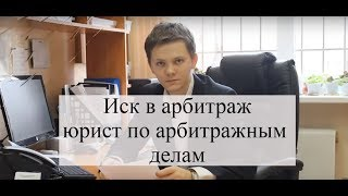 видео Образец возражений на заявление о взыскании судебных расходов
