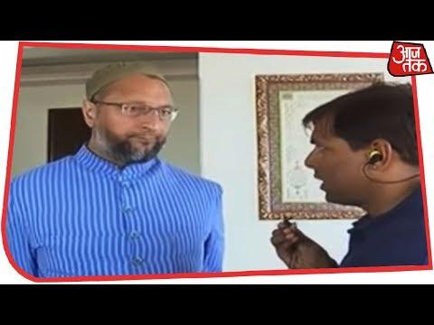 जनता तय करे Hyderabad के  नाम में हैदर रखना है या नहीं: Asaduddin Owaisi   AajTak Exclusive