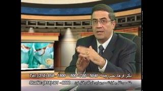 درمان غیر دارویی فشار خون بالا دکتر فرهاد نصر چیمه Non medical Treatment of Hypertension  Dr Farhad
