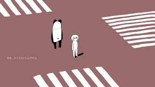ヒッチコック / ヨルシカ (covered by 緑仙)