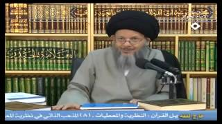 السيد كمال الحيدري: رسول الله أعد فاطمة الزهراء للوقوف ضد أبي بكر