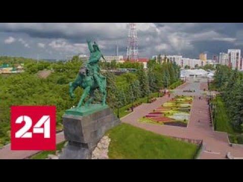 Радий Хабиров: Башкортостан