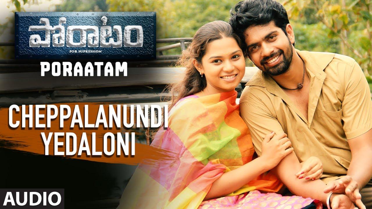 Galatta Telugu