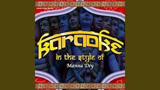 Jhanak Jhanak Tori Baje Payaliya (Karaoke Version)