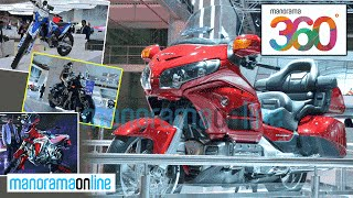 Top Two Wheelers at Auto Expo 2016 Delhi | First Look | VR 360 Video | Manorama 360