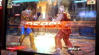 Tekken7 - Paul / King