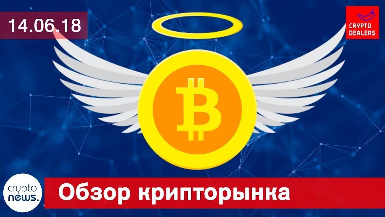 Новости криптовалют и блокчейн: Орбита России в R3, 5% Monero добыто скрыто, DEX-EX мнение Hacken