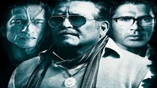 Koyelaanchal Trailer | Suniel Shetty | Vinod Khanna