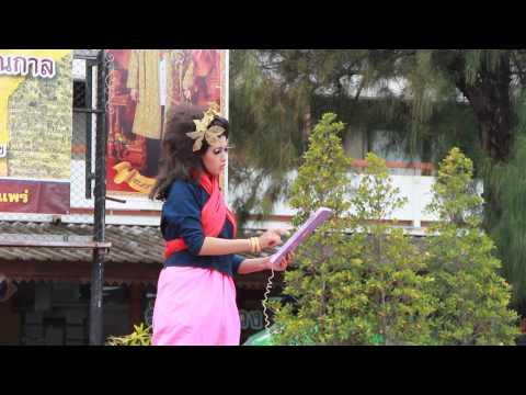 การแสดงละครวันภาษาไทย เรื่อง แก้วหน้าม้า