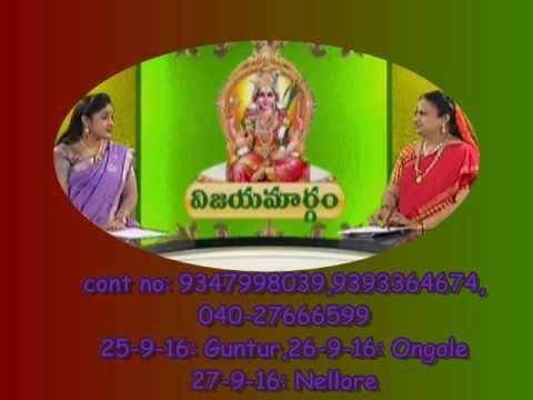 Vijayamargam 17 September 2016