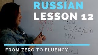 Negation in Russian - Russian Lesson 12 - Russian language