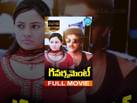 Government Full Movie | Nepoleon, Vinod Kumar, Ranjitha | Om Prakash | Guna Singh