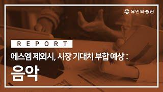 음악 - 박성호 연구원