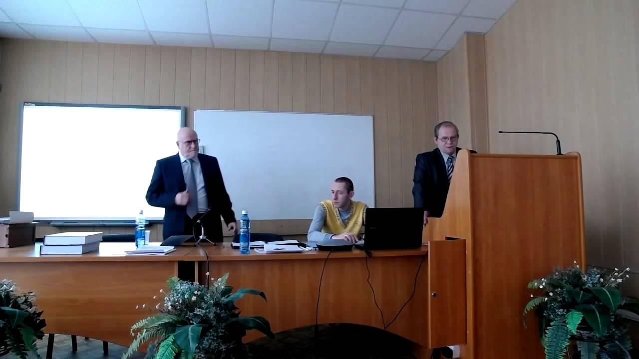 Защита диссертации  Защита диссертации 29 04 2016