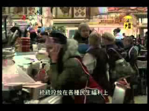 ATV香港亞視《顏色革命啟示錄》第二集(之二) - YouTube