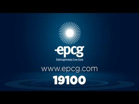 Nagradna igra EPCG - Neka vas vozi dobra energija