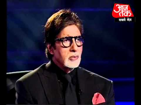 Playing Auro was not easy: Amitabh Bachchan