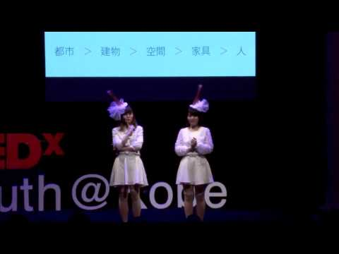 The era of sending out messages in individualistic ways | Esquisse | TEDxYouth@Kobe