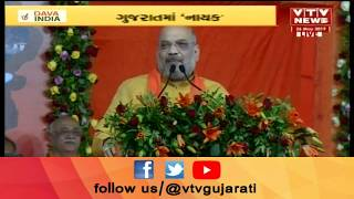 CM Vijay Rupani's address from Khanpur BJP office