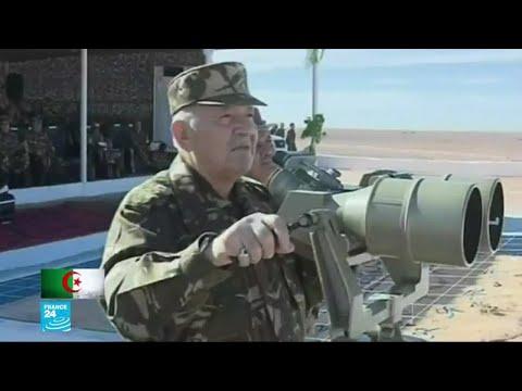 الفريق أحمد قايد صالح..الرجل القوي في الجزائر  - نشر قبل 2 ساعة