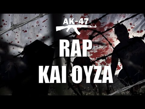 AK-47 - Rap και ούζα (Tus, Αρχο) - Official Audio Release