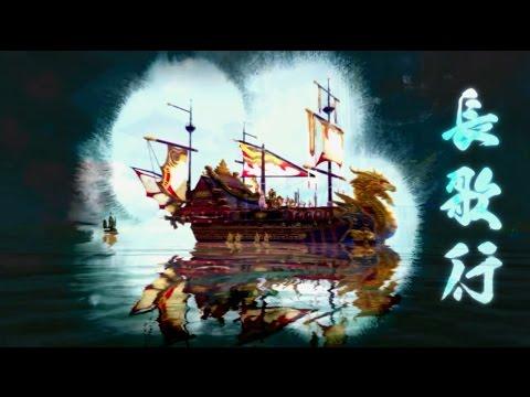 【倫桑原創】Lun Sang 長歌行 《影武者》追影天地間 Song of 'ChangGe'