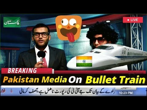Pakistan Media Latest Funny Reaction on Indian Bullet Train || Breaking News || Prank in India
