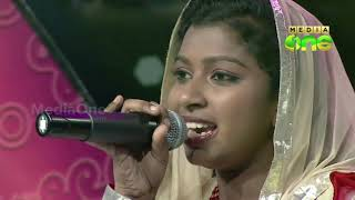 ആമിന ബീവി തൻ ആരംഭമേ amina beevi than aarambame hiba pathinalam ravu songs