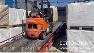 Погрузка фасованного битума в контейнер
