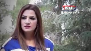 الاغنية التي حيرت الوطن العربي هزت الوطن العربي منى جبران