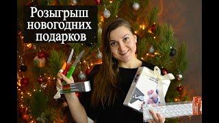 Розыгрыш новогодних подарков! Набор ножей Victorinox!
