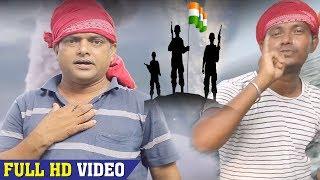 पाकिस्तान बही जाई % Pakistan Bahi Jayi , #Manoj Manchla , Bhojpuri Hit Song 2018