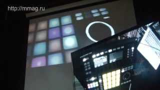 mmag.ru: Maschine Studio review & demo part 1 - Native Instruments presentation