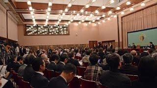 アウンサンスーチー ミャンマー国家顧問兼外相 2016.11.4 スーチー 検索動画 26