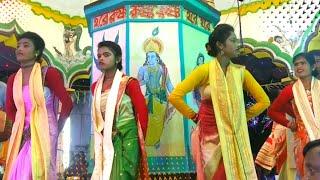Hori Bol | Ladies Party | 2019 | Sarenga  Mahila Sankirtan Samproday🔥🔥🔥🔥🔥