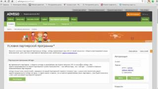 - Отзыв на Методика заработка от 500 руб в сутки при занятости 1 час